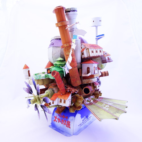 Howl's Moving Castle 4